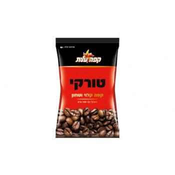 קפה טורקי עלית 100גר'